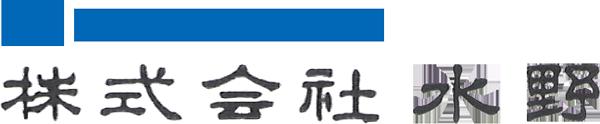 四国ガスショップ 株式会社水野
